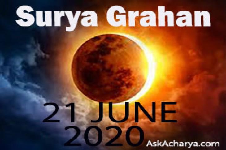 सूर्य ग्रहण  | 2020