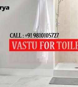 Vastu for Toilet